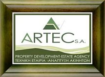 ARTEC HOMES CRETE, GREECE